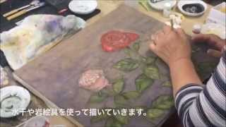 水干・岩絵具でバラを描く 授業見学 武蔵野美術学園