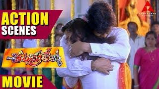 Chandra Lekha Movie Action - Nagarjuna, Ramya Krishnan, Isha Koppikar