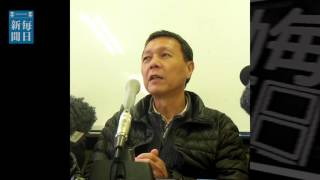 ハンセン病:元患者家族59人が国家賠償提訴 熊本地裁