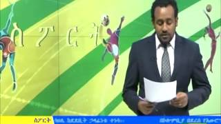 #EBCAfter noon Sport News 11/30/2016