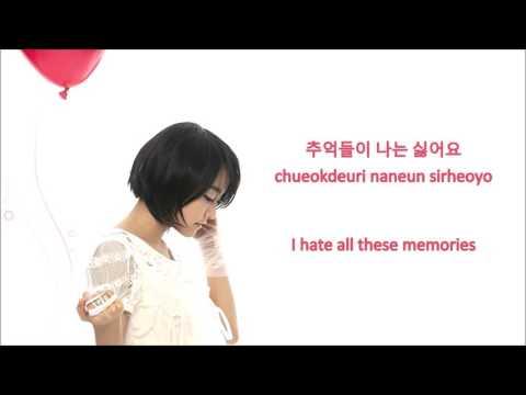 [HAN|ROM|ENG] Younha (윤하) - Just Today (오늘만)