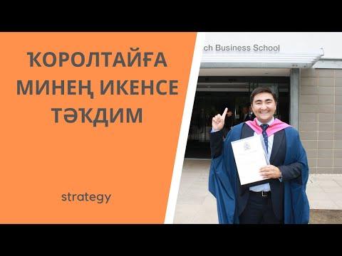 Bashkortostan's Future... Йәки ғалимдарға мөрәжәғәт