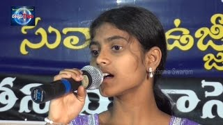 Jesus Latest Hindi Song || Bethania Swaram Dr Sundar Rao