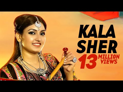 Kala Sher Song By Anmol Gagan Maan Ft. Desi Routz | Latest Punjabi Hit Songs 2015  | Jass Records
