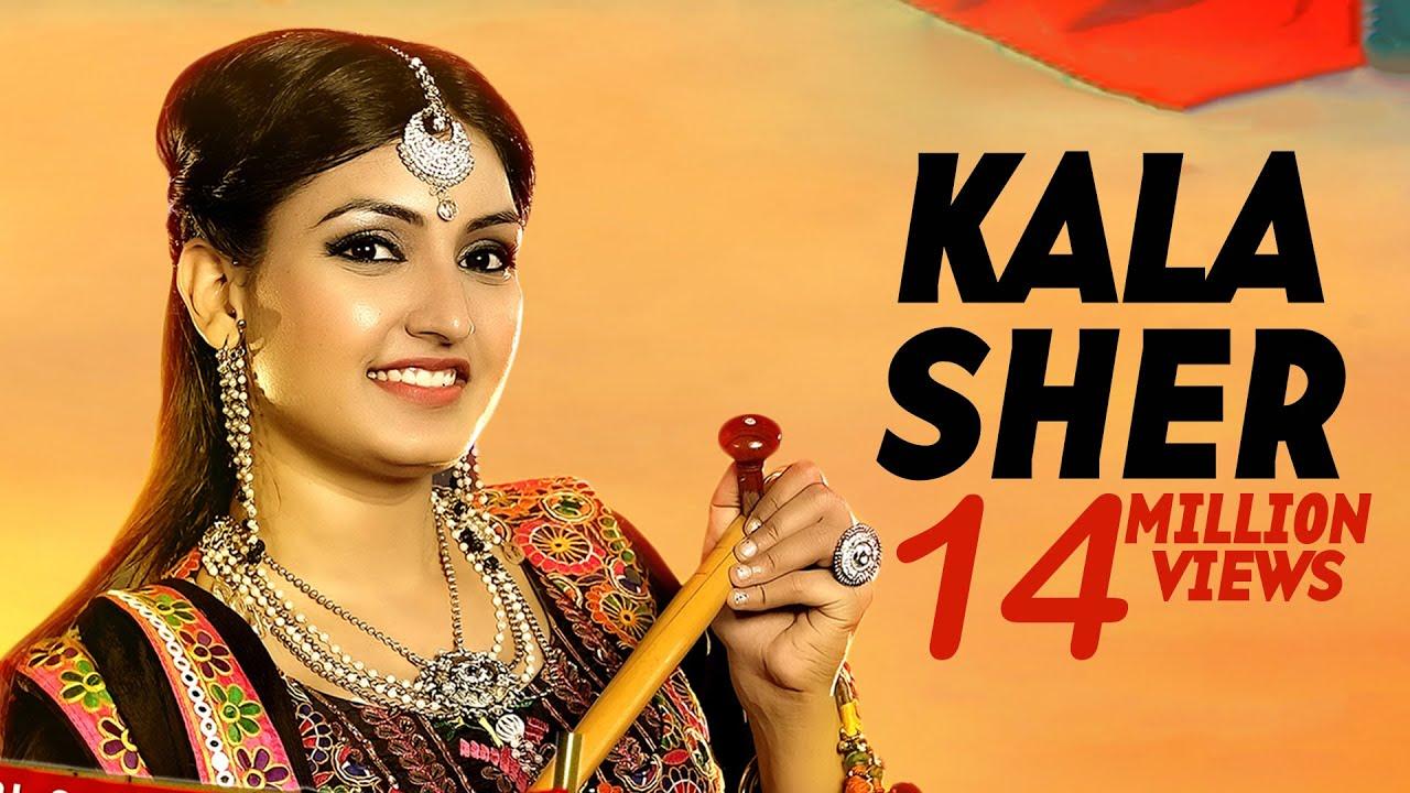 Kala Sher | (Full HD) | Anmol Gagan Maan Ft. Desi Routz | New Punjabi Songs 2015  | Jass Records