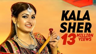 Kala Sher Song By Anmol Gagan Maan Ft. Desi Routz  Latest Punjabi Hit Songs 2015   Jass Records