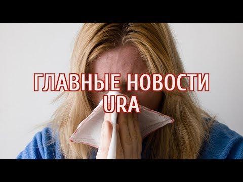 Сформировалось новое правительство РФ, как распространится вирус из Китая, в России подорожал бензин