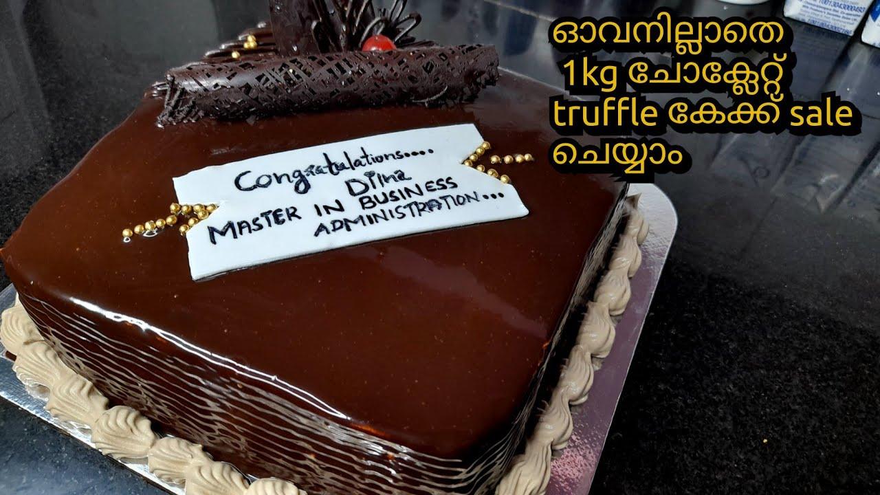 ഞാൻ sale ചെയ്യുന്ന ചോക്ലേറ്റ് Truffle കേക്ക് ഉണ്ടാക്കിയാലോ  1kg Chocolate Truffle Cake Without Oven