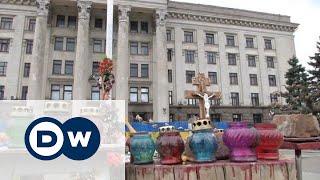 Трагедия в Одессе год спустя(В Одессе 2 мая 2014 года погибли более 40 человек. Многие вопросы о причинах трагедии остаются и спустя год..., 2015-05-02T16:46:02.000Z)
