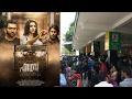 Ezra Movie Theater Response Audience Review Prithviraj