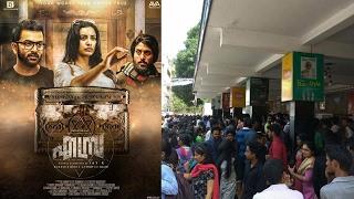 Ezra Malayalam Movie | Theater Response | Audience Review | Prithviraj