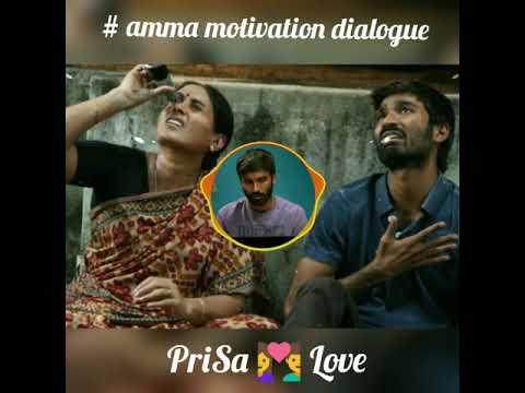 Vip Amma Dialogue