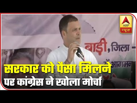 PM, FM Clueless About How To Solve Self-Created Economic Disaster: Rahul Gandhi | ABP News