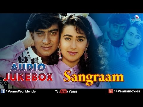 Sangraam - Full Song | Ajay Devgan, Karishma Kapoor, Ayesha Jhulka | JUKEBOX | 90's Superhit Songs