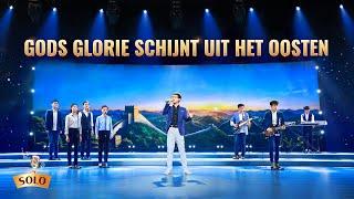 Christelijk lied 'Gods glorie schijnt uit het oosten' (Dutch subtitles)