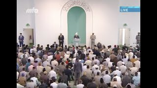 English Translation: Friday Sermon 23rd August 2013