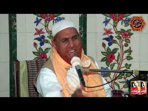 New / Meraj e Mustafa (Mairaaj un Nabi) by Syed Muhammad Ali Najam Shah
