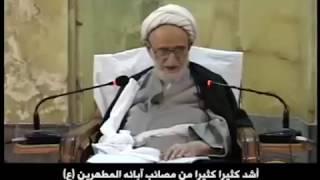 مترجم  |  إحدى جوانب مصيبة الإمام العسكري عليه السلام  |  المرجع الكبير الشيخ محمد تقي بهجت