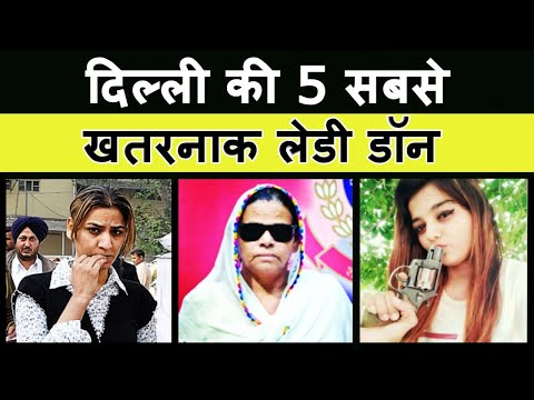 Top 5 Lady Don in Delhi