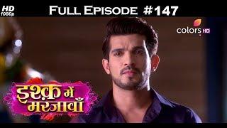 Ishq Mein Marjawan - 13th April 2018 - इश्क़ में मरजावाँ - Full Episode