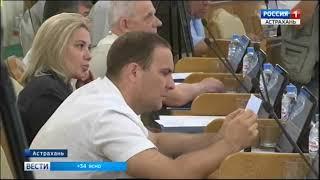 утверждена дата выборов губернатора Астраханской области