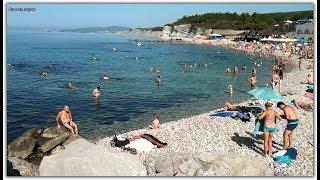 Дивноморск пляж.