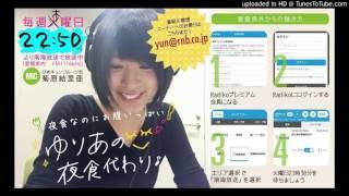 Narrowband Camp! 毎週土曜24時から放送中! ☆2016年4月9日放送回☆ MC...