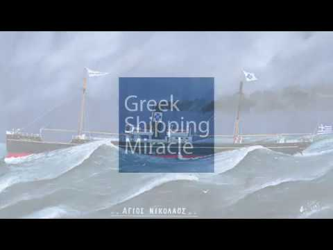 Greek Shipping Miracle English June04