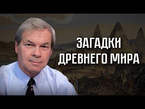 Анатолий Клёсов. Как
