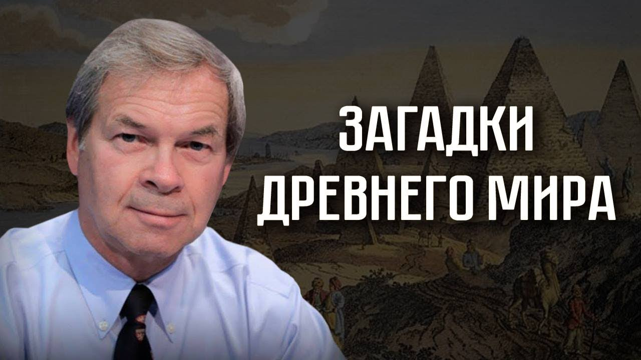 Анатолий Клёсов. Евреи, славяне, шумеры, кельты. ДНК-генеалогия раскрывает тайны