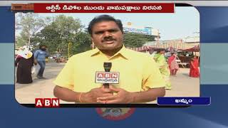 Interstate News In AP and Telangana | AP And Telangana Latest News