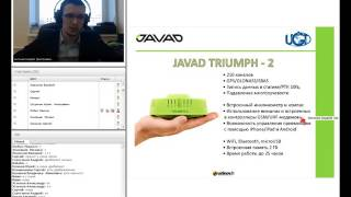 видео JAVAD GNSS