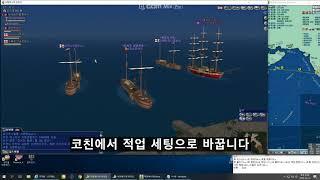 대항해시대 남만무역 (나가사키:불경기,천주:가뭄)
