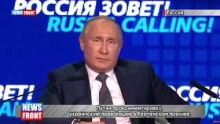 Военное положение по - украински