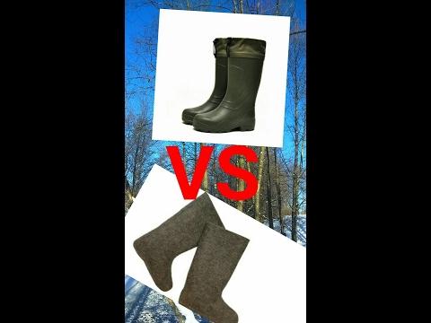 Что выбрать!? Валенки или обувь из ЭВА? Плюсы и минусы
