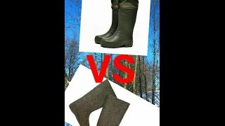 Что Выбрать? Валенки или Обувь из ЭВА? Плюсы и Минусы. Валенки как Выбрать