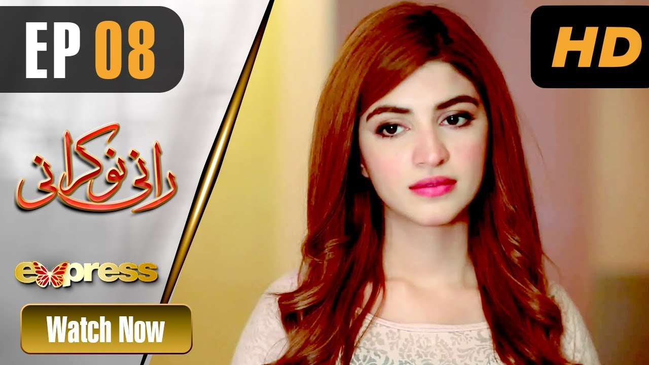 Rani Nokrani - Episode 8 Express TV May 27