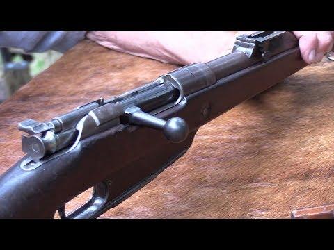 Gewehr 88  Commission Rifle