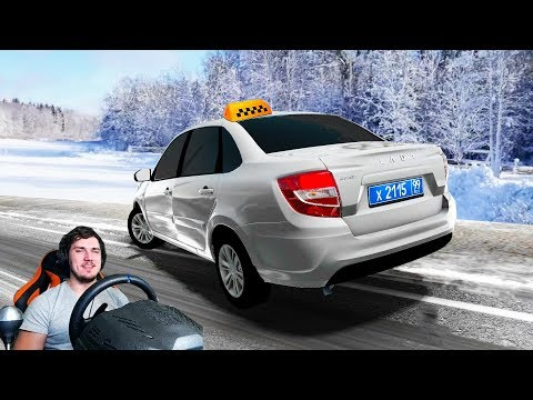 КУПИЛ НОВУЮ  ЛАДУ ВЕСТУ ДЛЯ ТАКСИ - CITY CAR DRIVING