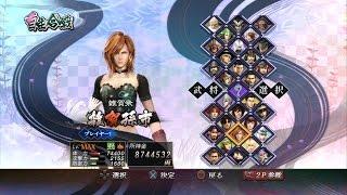 Sengoku Basara 3 Utage Magoichi Saika Gameplay