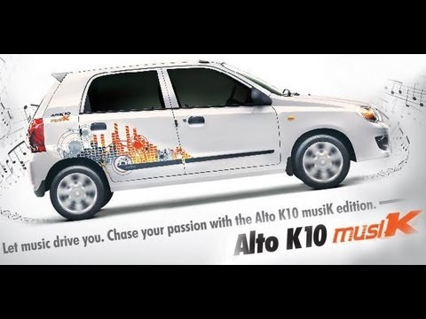 Maruti Alto K Musik Features YouTube - Car body graphics for altomaruti altobrowzer features and price in india