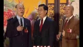 Chinese President Hu Jintao Sings