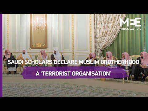 Saudi scholars declare Muslim Brotherhood a 'terror group'