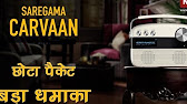 Without Ads Non Stop 5000 old songs Saregama Carvaan full