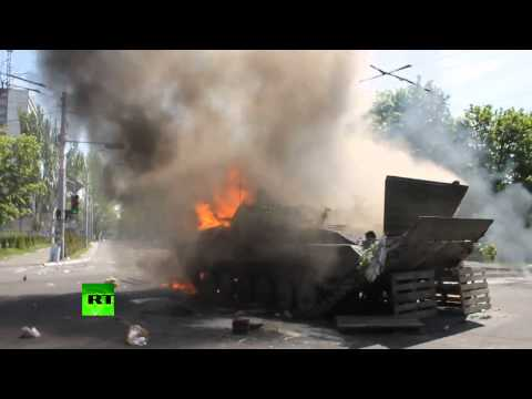 Video: Shells explode