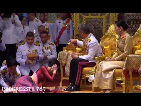 Download Thai king anoints his mistress as his official concubine: Army nurse becomes royal consort