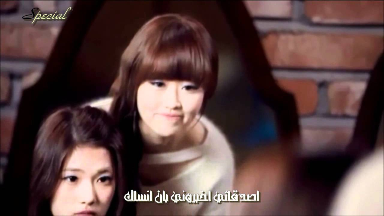 baby soul shes a flirt meaning in arabic