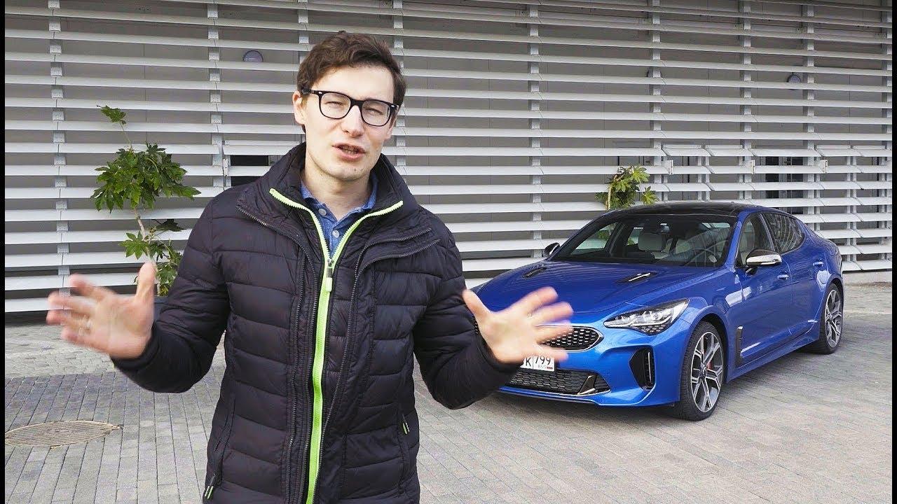 Прощай, BMW?! Kia Stinger – тест-драйв и обзор первого корейского спорткара