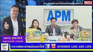 Business Line & Life 21-01-62 on FM 97.0 MHz