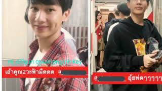 Download Video Offgun update 22-23 August 2019 #korea MP3 3GP MP4